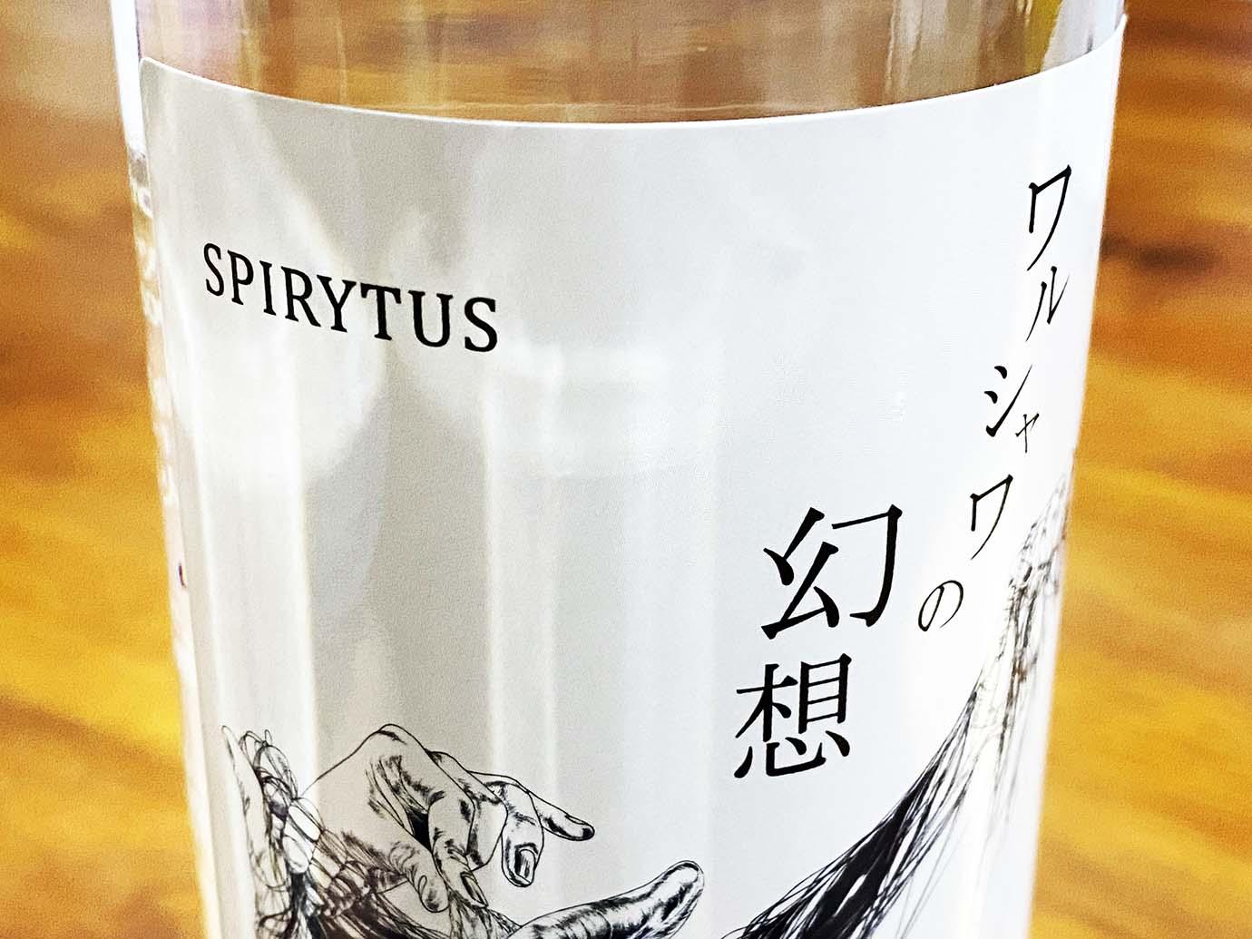 spirytus-warsaw-fantasy-news3