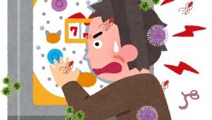 【衝撃】緊急事態宣言で休止要請される店リスト発表 / 新型コロナウイルス感染予防のためパチンコ屋も休止