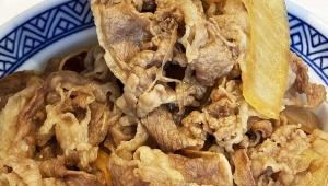【話題】吉野家の「肉だく牛丼」が本当に最高すぎて足をガクガクさせながら涙目になりそう