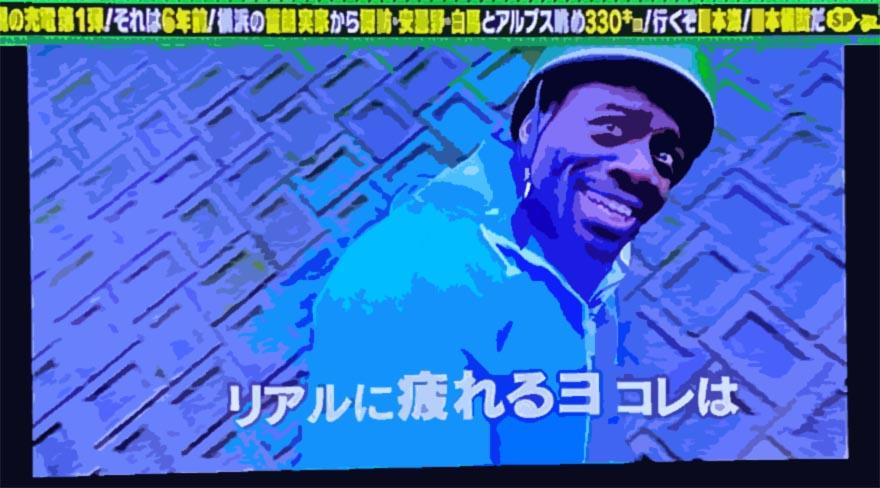bobby-ologun-arrest-news5