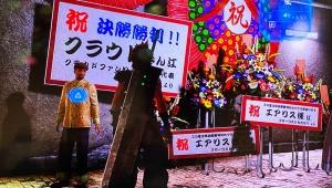 【衝撃】FF7リメイクのクラウドに似ている有名人ランキング発表 / なんと2位はGACKT! YOSHIKIもランクイン