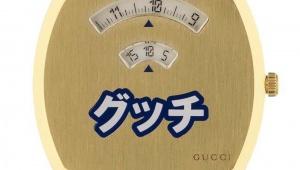 【衝撃】グッチの日本限定腕時計がカッコ良すぎる件 / 開き直ったデザインと既存概念に捕らわれないGUCCIのポリシー