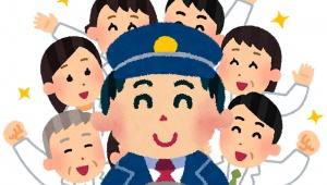 【革命】医療従事者が無料タクシーに乗れる計画スタート! タクシーオベーション「タクシーも医療従事者も助けられる」