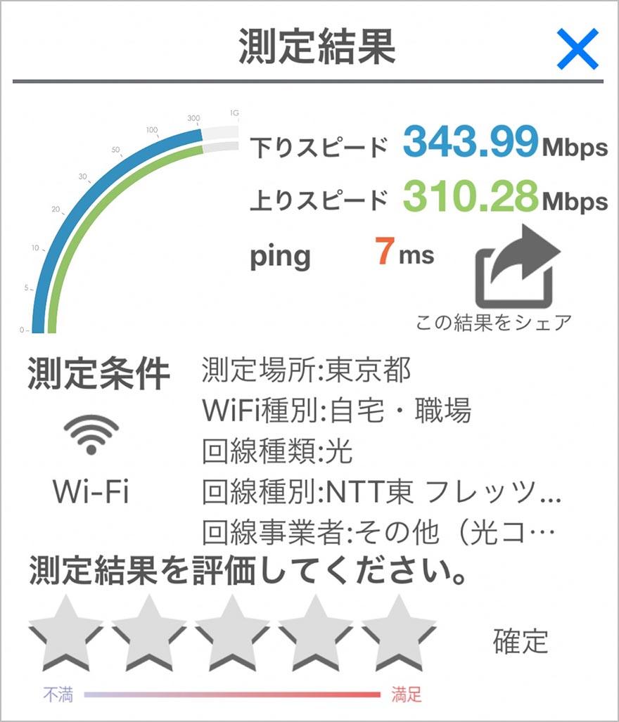 ipv6-ipv4-internet