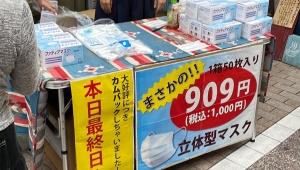 【衝撃】マスク価格が信じられないほど大暴落 / 最安値は50枚で909円「高額販売業者や転売屋は涙目」
