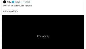 【大絶賛】アディダスがナイキのツイートをリツイート / Nikeとadidasの歴史的なシンクロ展開「Together is how we move forward」