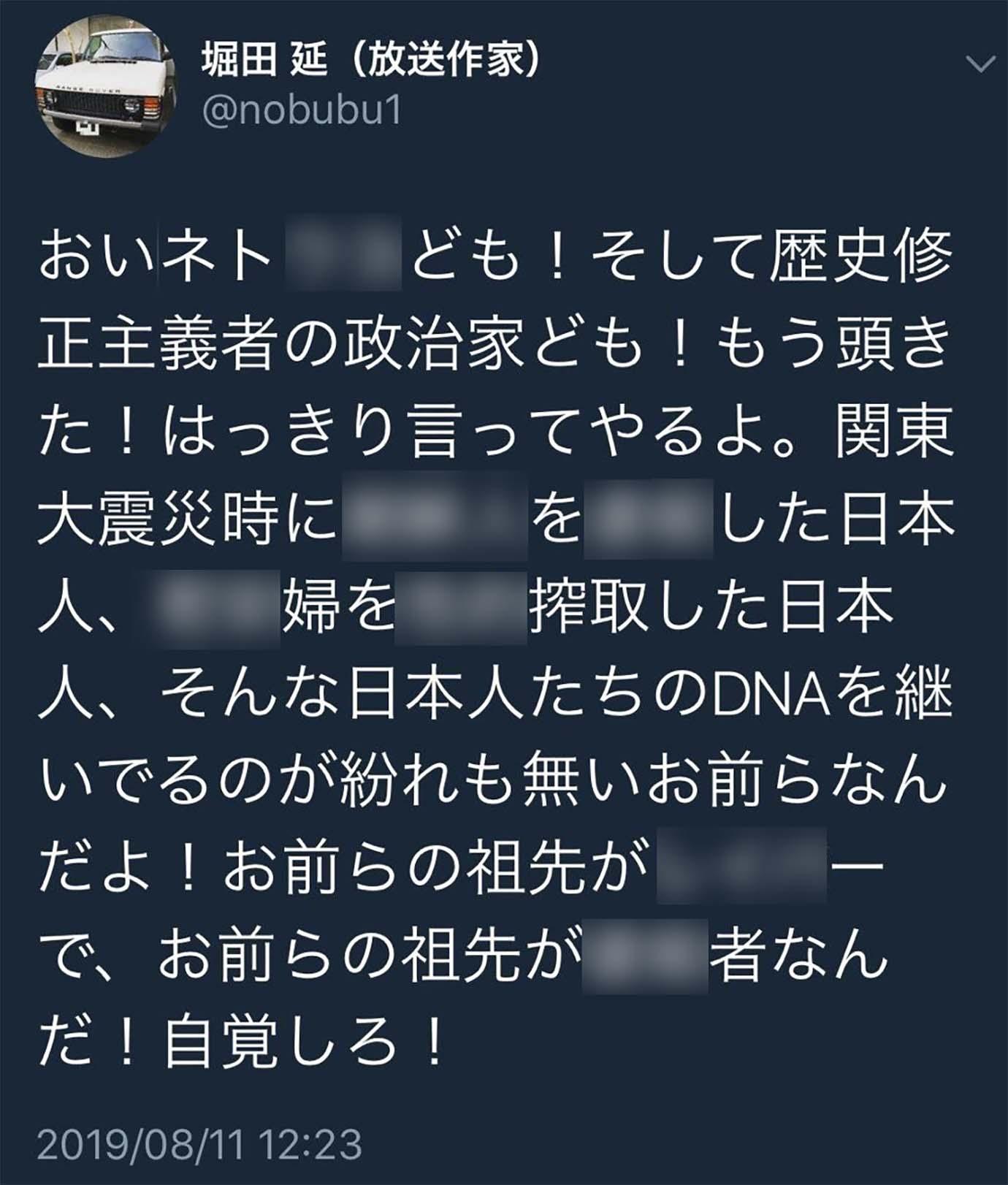 nobubu1