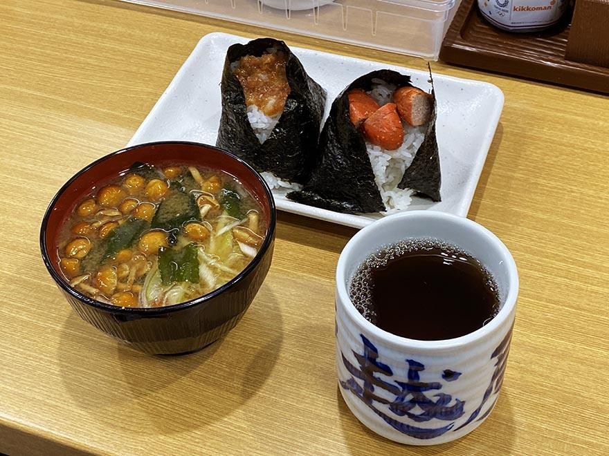 onigiri-umai1