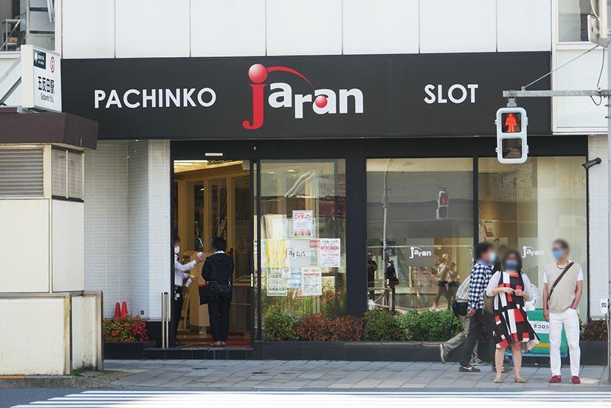 pachi1