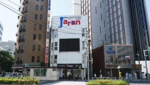【衝撃】東京都のパチンコ屋が営業再開 / 新型コロナウイルス感染リスクを不安視「すげえ行列あった」
