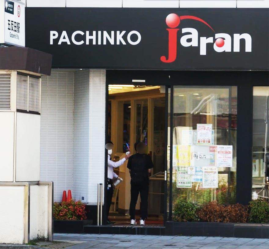 pachi6