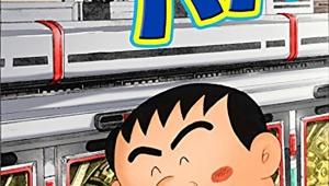 【衝撃】登場人物全員クズすぎる漫画「連ちゃんパパ」クズキャラリスト掲載 / 男も女も全員クズ