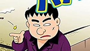 【衝撃】登場人物全員クズ漫画「連ちゃんパパ」クズの主人公に不幸にされたキャラリスト一覧