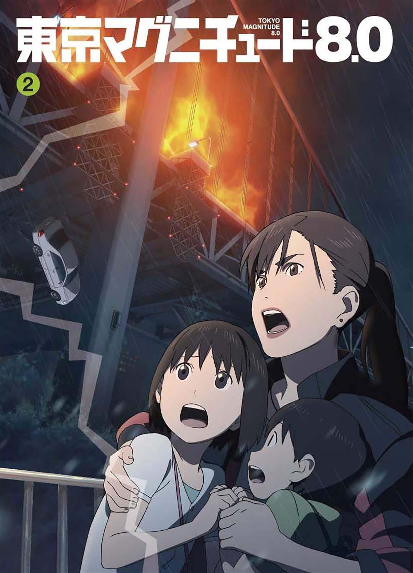 tokyo-magnitude-8-anime-yuki-news3