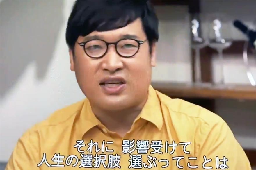 yamachan-kimura-hana2