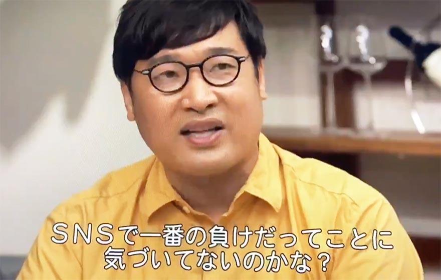 yamachan-kimura-hana3