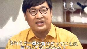 【激怒】木村花さんが死去して山里亮太の発言が大炎上「SNSの悪口に影響を受けて人生の選択肢を選ぶって事はSNSで一番の負けだ」