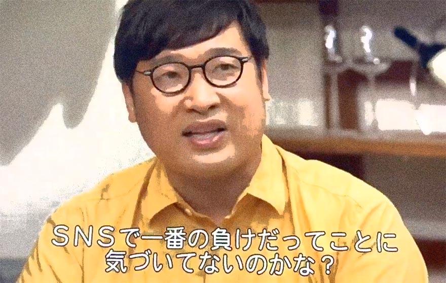 yamachan-kimura-hana8