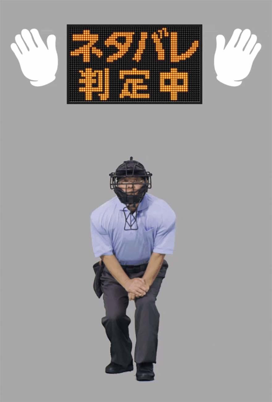 netabare7