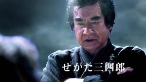 【感動】せがた三四郎キタアアアアアアアア! 息子の「せが四郎」がセガハタンシローと闘う動画がヤバイ