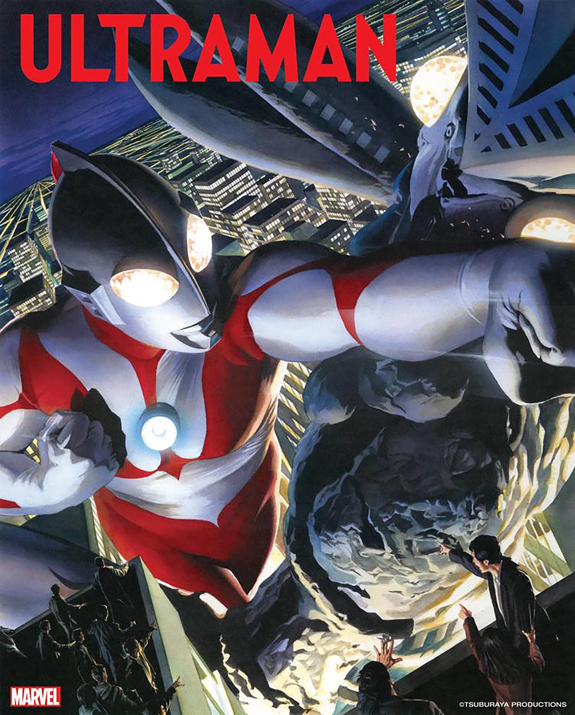 the-rise-of-ultraman-marvel3