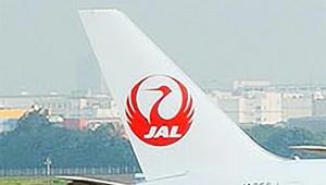 【衝撃】JAL国内線に1000円足すだけでビジネスクラスに乗る方法がスゴイ! 確かめたら本当だった