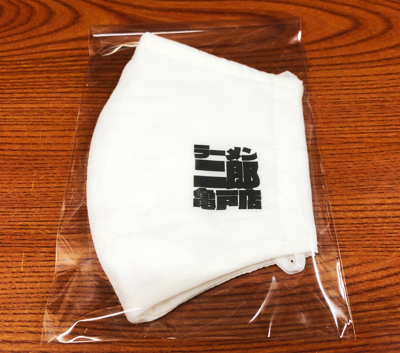 ramen-jiro-mask