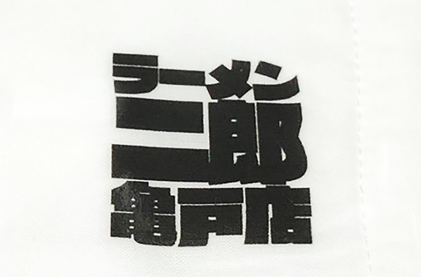 ramen-jiro-mask1
