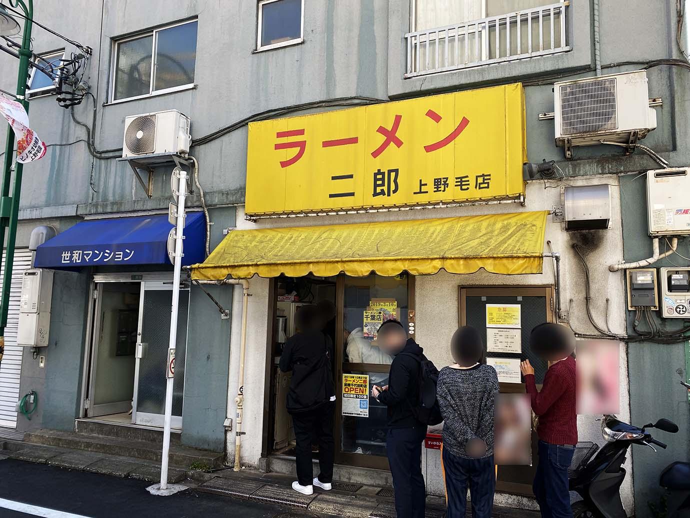 ramen-jiro-yasainuki