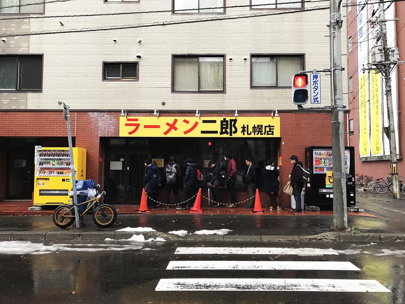 sapporo-ramen-jiro-jishin1
