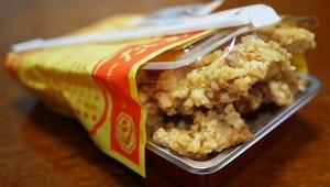 【衝撃】菅官房長官に決まれば秋田出身初の首相誕生 / 秋田県民「たいあん弁当食ってほしいなあ」