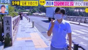 【衝撃】安藤優子アナが謝罪せずグッディ視聴者怒り / 熱中症寸前スタッフに生中継強要「常識の無さを感じた」