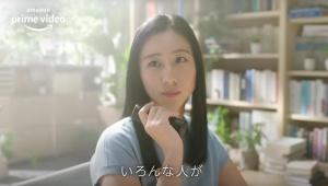【衝撃】三浦瑠麗がAmazonプライムCM出演で退会者続出との情報 / しかし三浦瑠璃批判に疑問の声