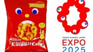 【衝撃】大阪関西万博ロゴが合体失敗したキャラメルコーン風で大好評「シテ…コロシテ……」「いのちの輝き」