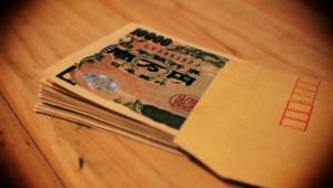 【衝撃】24時間テレビのギャラリスト流出か / 芸能人ギャラ5000万円との情報「明石家さんま激怒の過去」