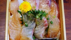 【贅沢グルメ】サカナバッカの魚ばっかり「べっこう丼」が魚ばっかでサカナバッカ最高なんですけどー!