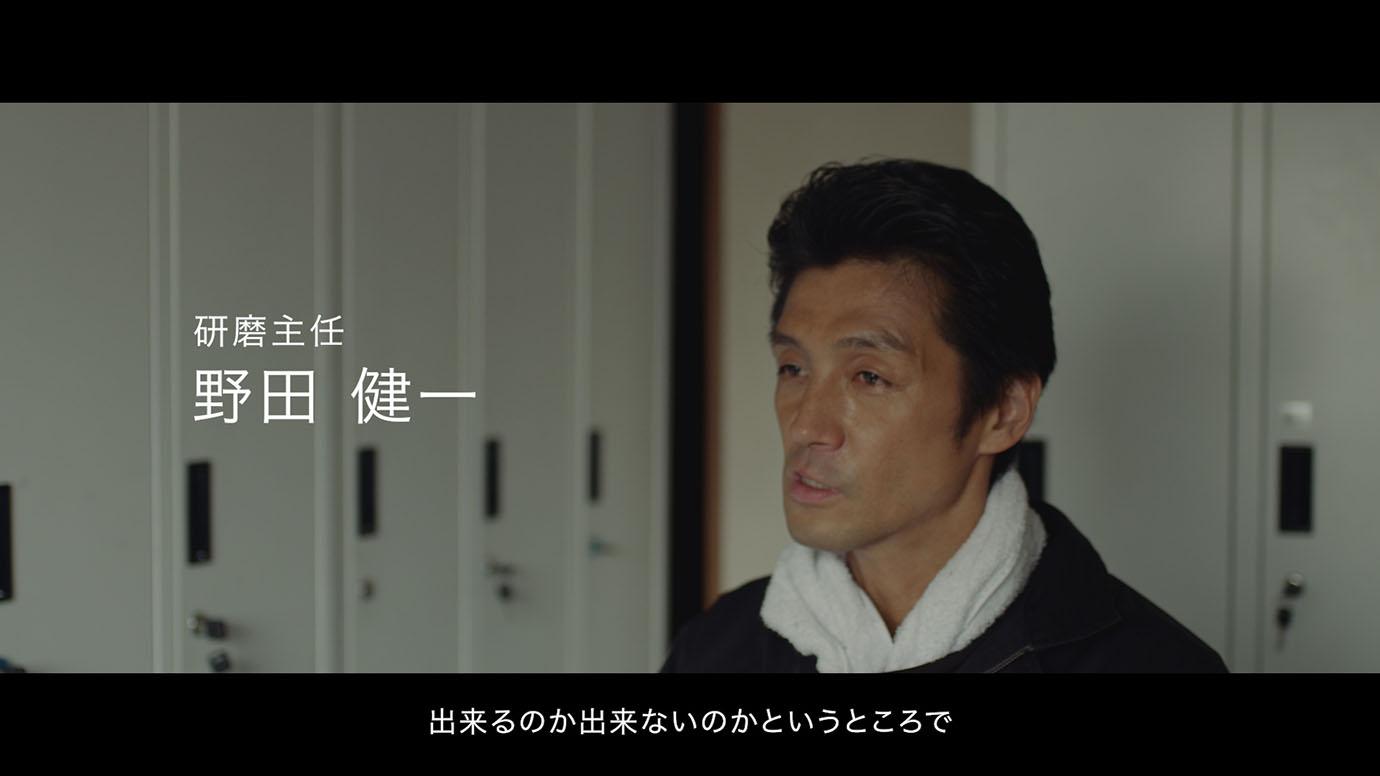 boss-movie5