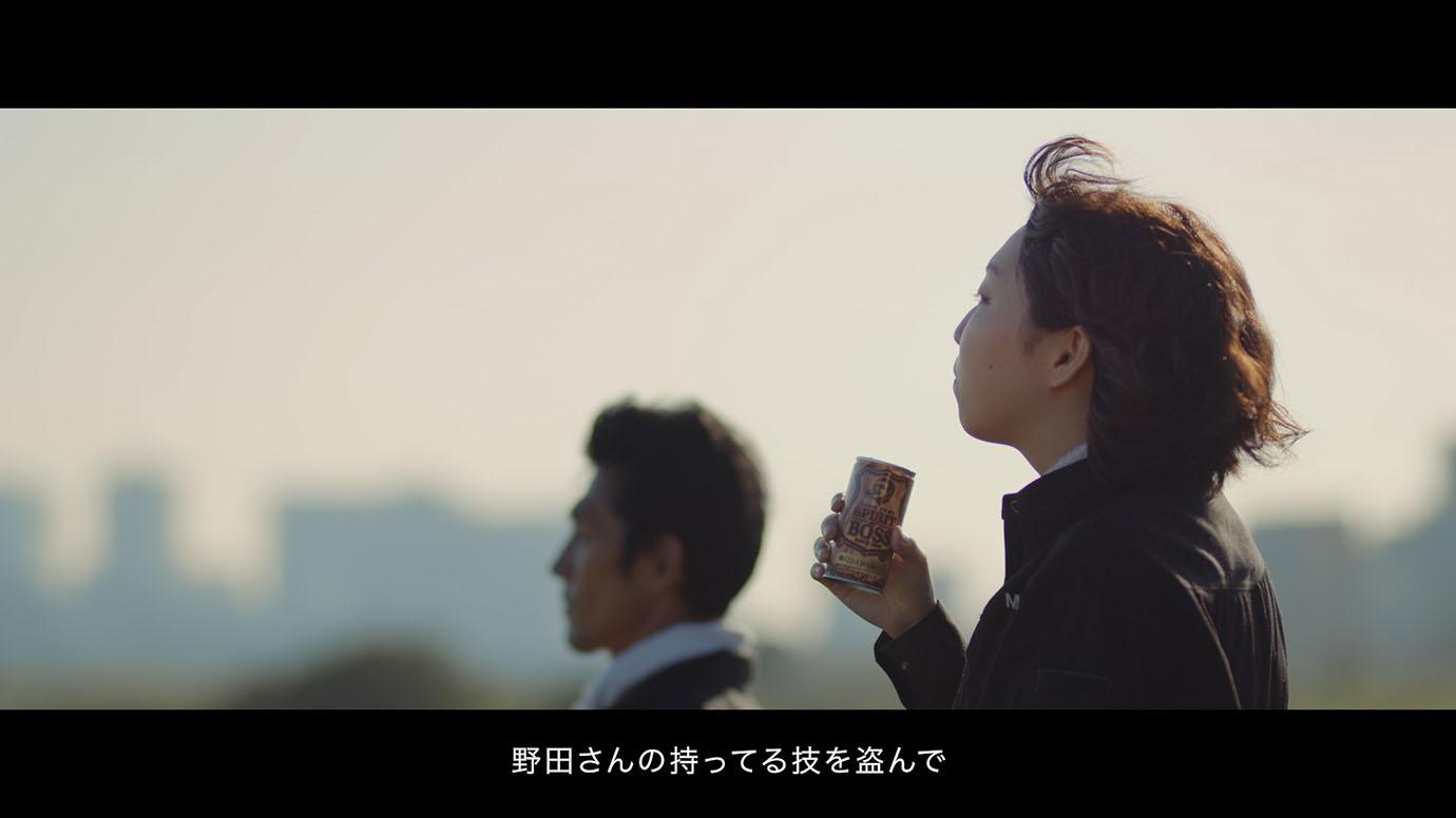boss-movie9