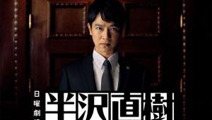 【衝撃】半沢直樹マニアが絶賛する堺雅人&香川照之のドラマランキングベスト3発表