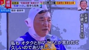 【衝撃】ミヤネ屋が生放送で意図的に石破バッシングか / 国民人気No.1を「国民人気NO.1」と表記