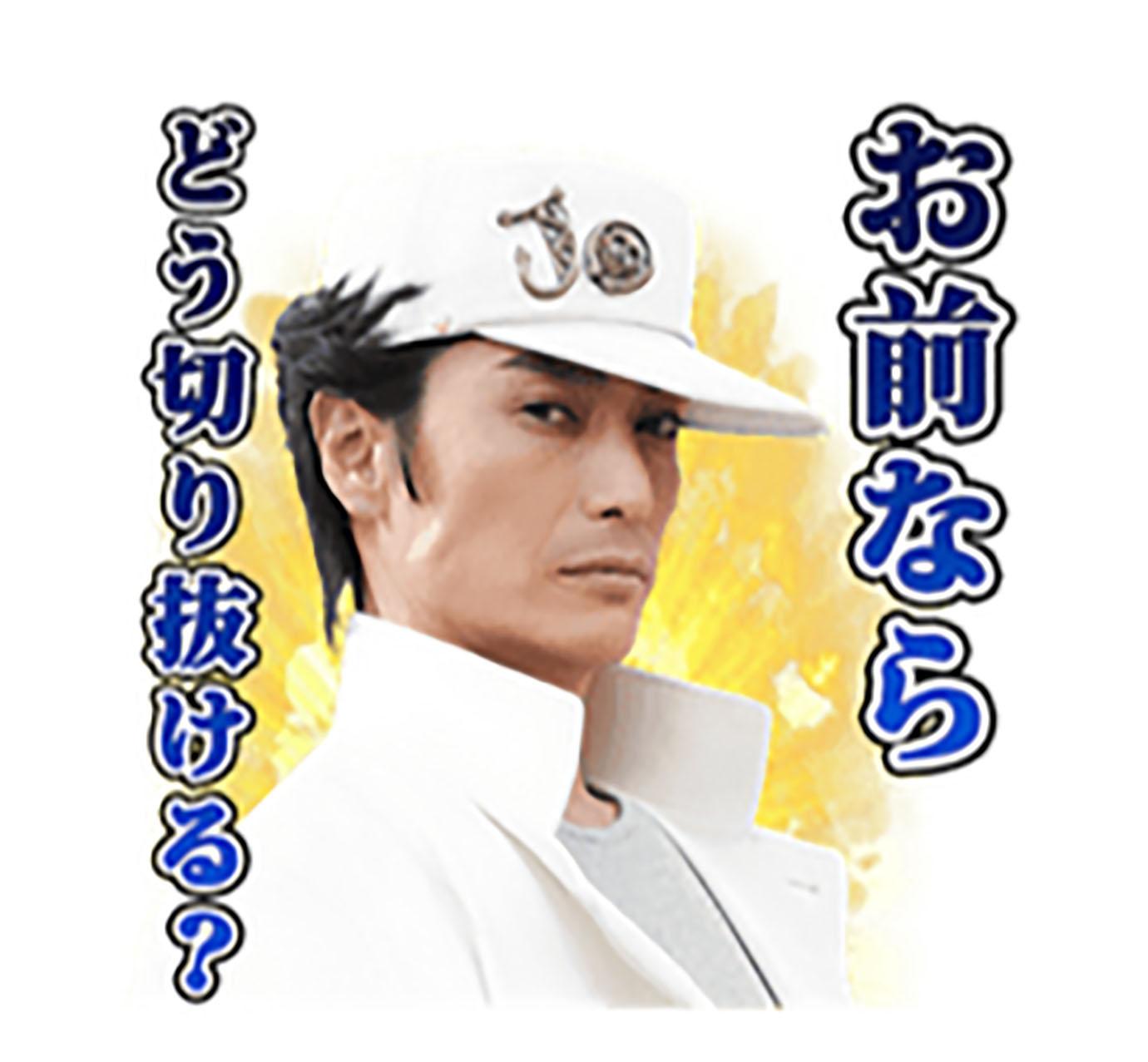 jojo-line-yusuke-iseya2
