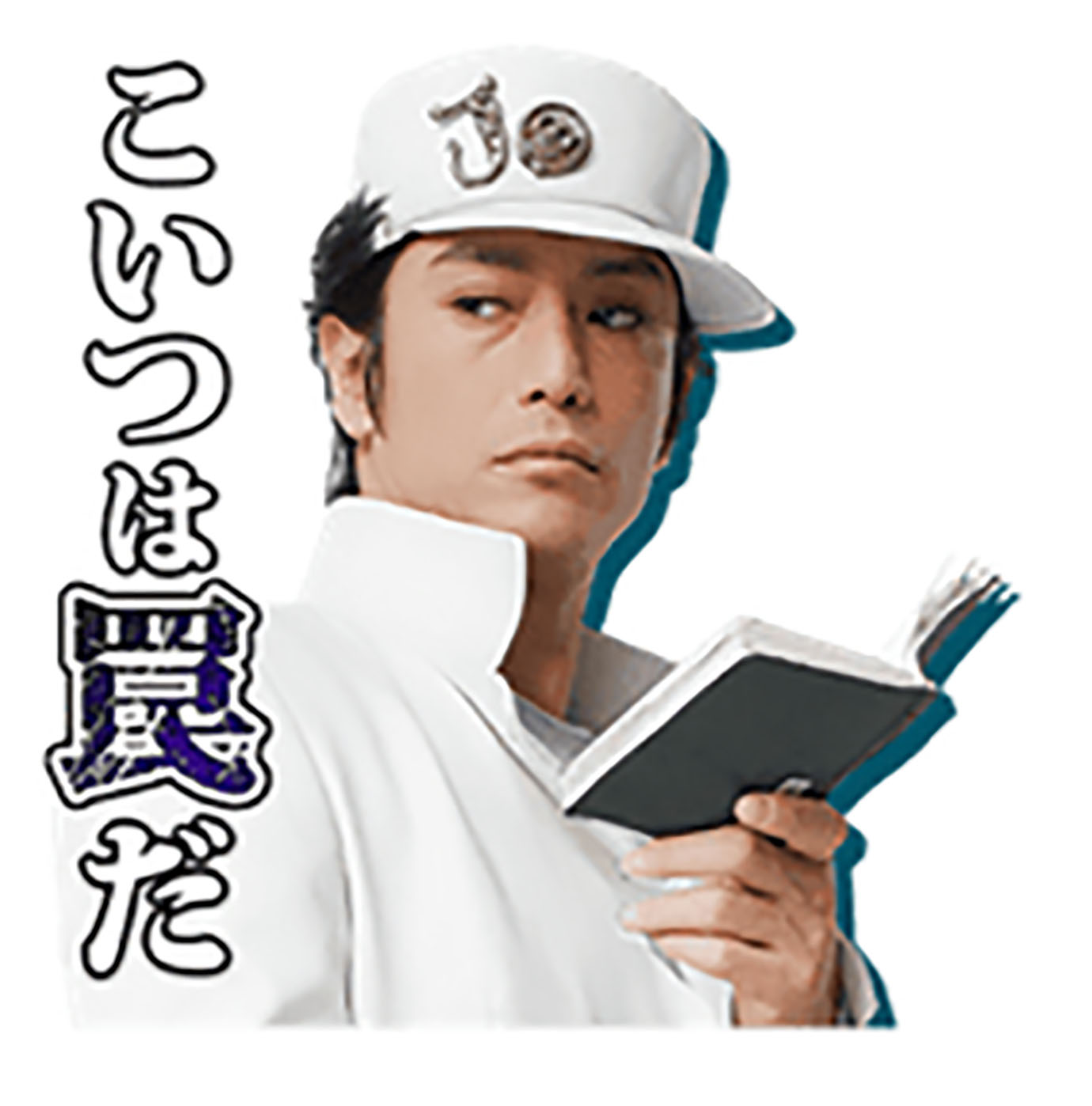 jojo-line-yusuke-iseya4