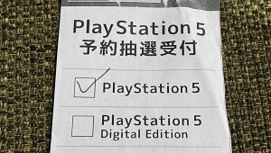 【衝撃】プレイステーション5の店頭予約をTSUTAYAがしてるぞおおおおお! PS5予約条件はひとつ