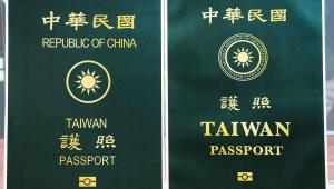 【衝撃】台湾が「中国人と間違われないように」パスポートデザイン変更 / 中国政府「小細工しても台湾は中国」
