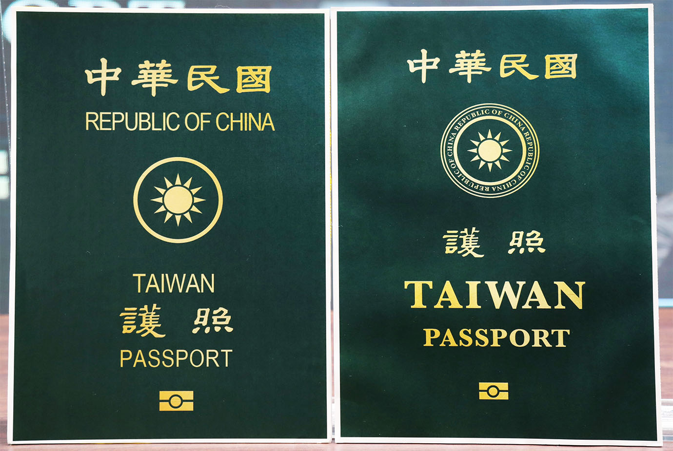 taiwan-passport1