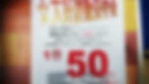 【衝撃】トイレットペーパーがよく盗まれる店の貼り紙が「天才的」すぎると大絶賛