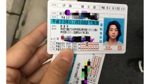 【衝撃】伊藤健太郎容疑者の免許証をネット暴露 / 過去に事故を起こされた人が流出か「こいつ常習犯」