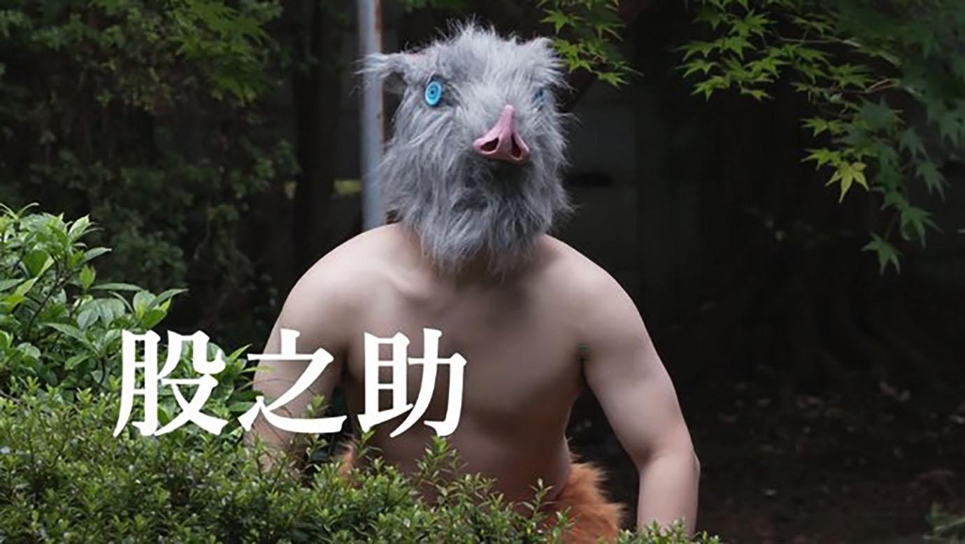 matanosuke
