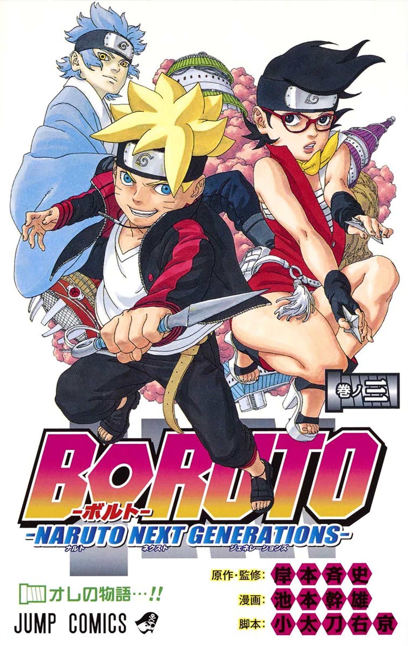 boruto-naruto-samurai8