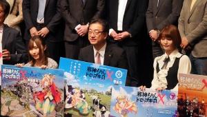 【アニメ旅】邪神ちゃんドロップキックXが帯広市とコラボ決定! 行ってアイス食ってこい! ウメェから!